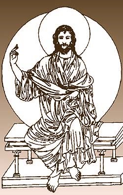 "Jesus Christ, from Lama Yeshe's ""Silent Mind, Holy Mind"""