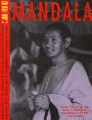 Mandala - Jan-Feb, 97