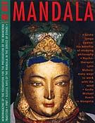 Mandala - Jul-Aug, 97