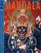 Mandala - Sep-Oct, 97