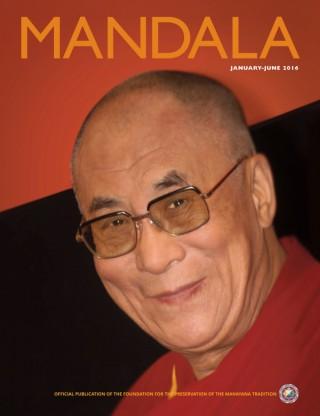 COVER-Mandala-Jan-June-Cover-2016-b-MED