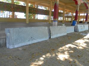 08-Classroom Building Project