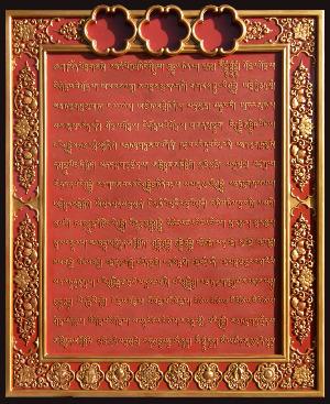 namgyalma-mantra-board