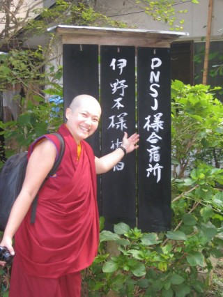 Ven. Thubten Dechen arrives at Mt. Mitake, Japan, September 2013. Photo by Doc O'Connor.