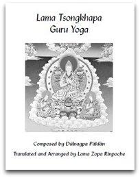 Lama Tsongkhapa Guru Yoga practice book
