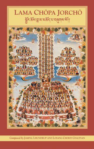 Lama Chopa Jorcho CoverSpiral.indd