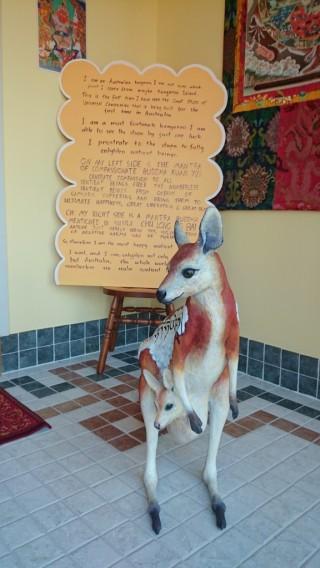 Kangaroo statue with mantras, Bendigo, Australia, December 2014. Photo by Ven. Tenzin Namgyal.