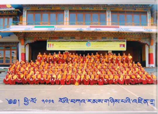 Participants in the 2014 Gelugpa Exam.