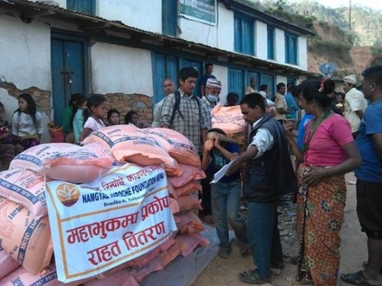 Packages containing essential aid needed to keep families from starvation.