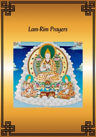 lam_rim_prayers