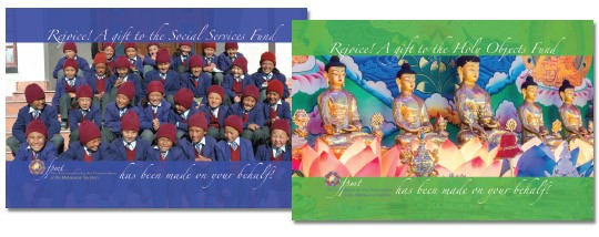 "FPMT Launches ""Give a Gift that Helps Others"""