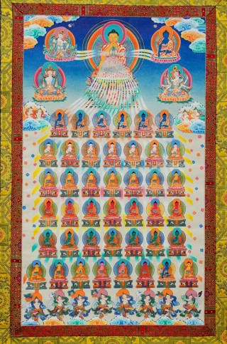 35 Confessional Buddhas thangka available from the FPMT Foundation Store.