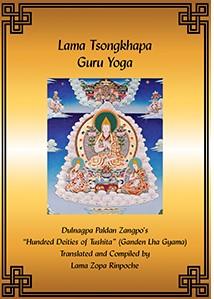 lama_tsongkhapa_guru_yoga