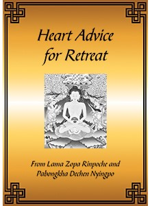 Heart Sutra 1209.indd