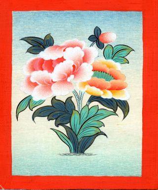lotus-gelek