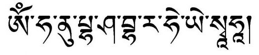 mantra-jpeg-540x143
