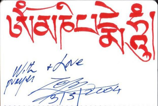OM MANI PADME HUM, the mantra of the Buddha of Compassion, written by Lama Zopa Rinpoche in 2004.