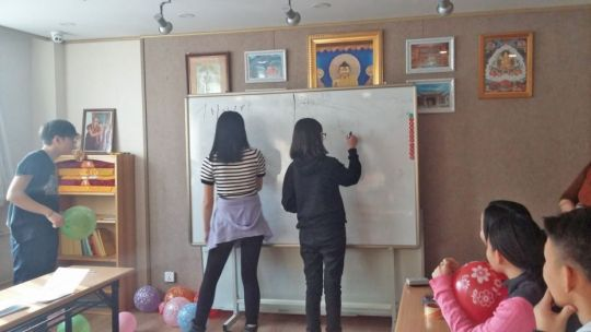 Mongolia 16 Guidelines class for children - 2018