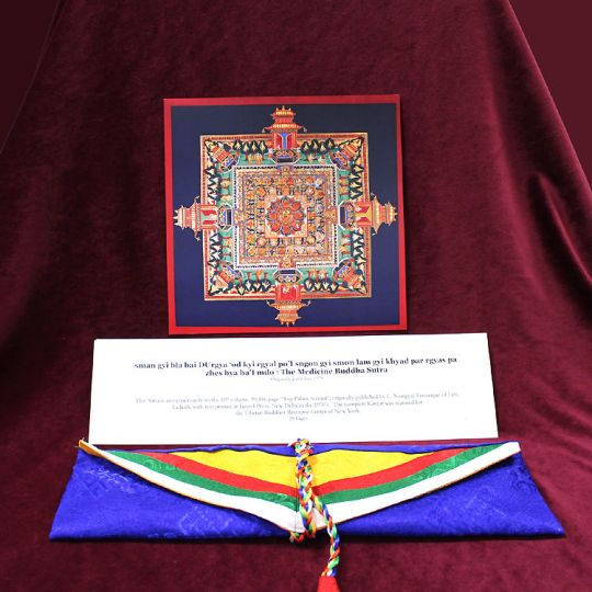 The Medicine Buddha Ritual Set for Pujas, available from the Foundation Store