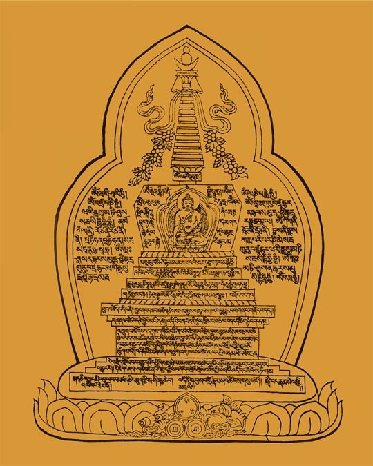 Rinpoche Encourages All Students to Keep Copies of Lama Atisha's Protection Stupa