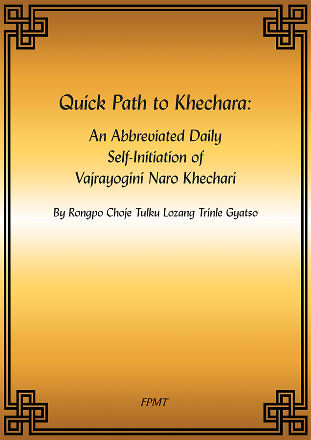 New Abbreviated Vajrayogini Self-Initiation and Tsog