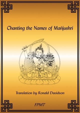 Chanting the Names of Mañjushri