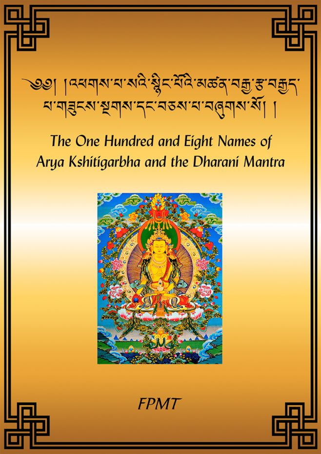 New Ebook! The One Hundred and Eight Names of Arya Kshitigarbha and the Dharani Mantra