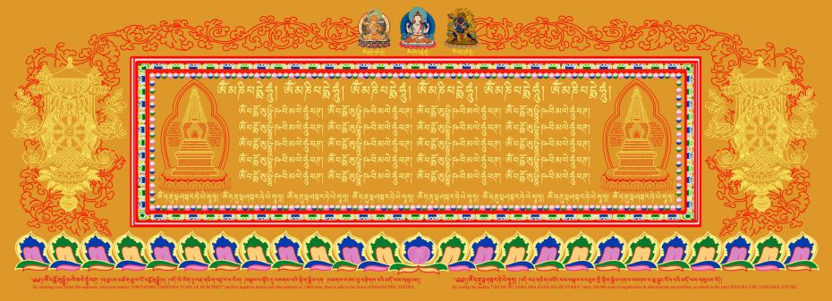 Take a Look! Purifying the Cause of Samsara Door Card