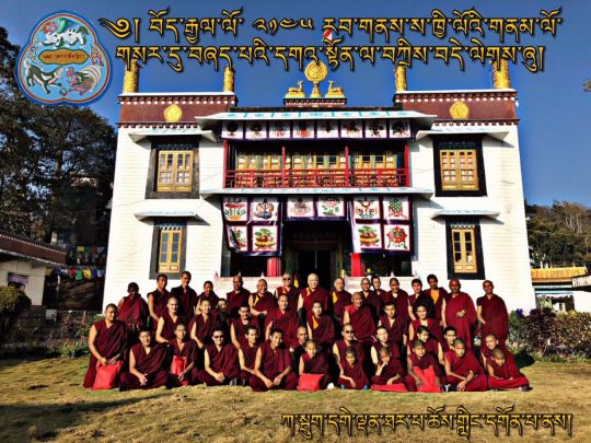 Nyung Nä Temple Sponsored at Gaden Tharpa Choling Monastery, Kalimpong, India