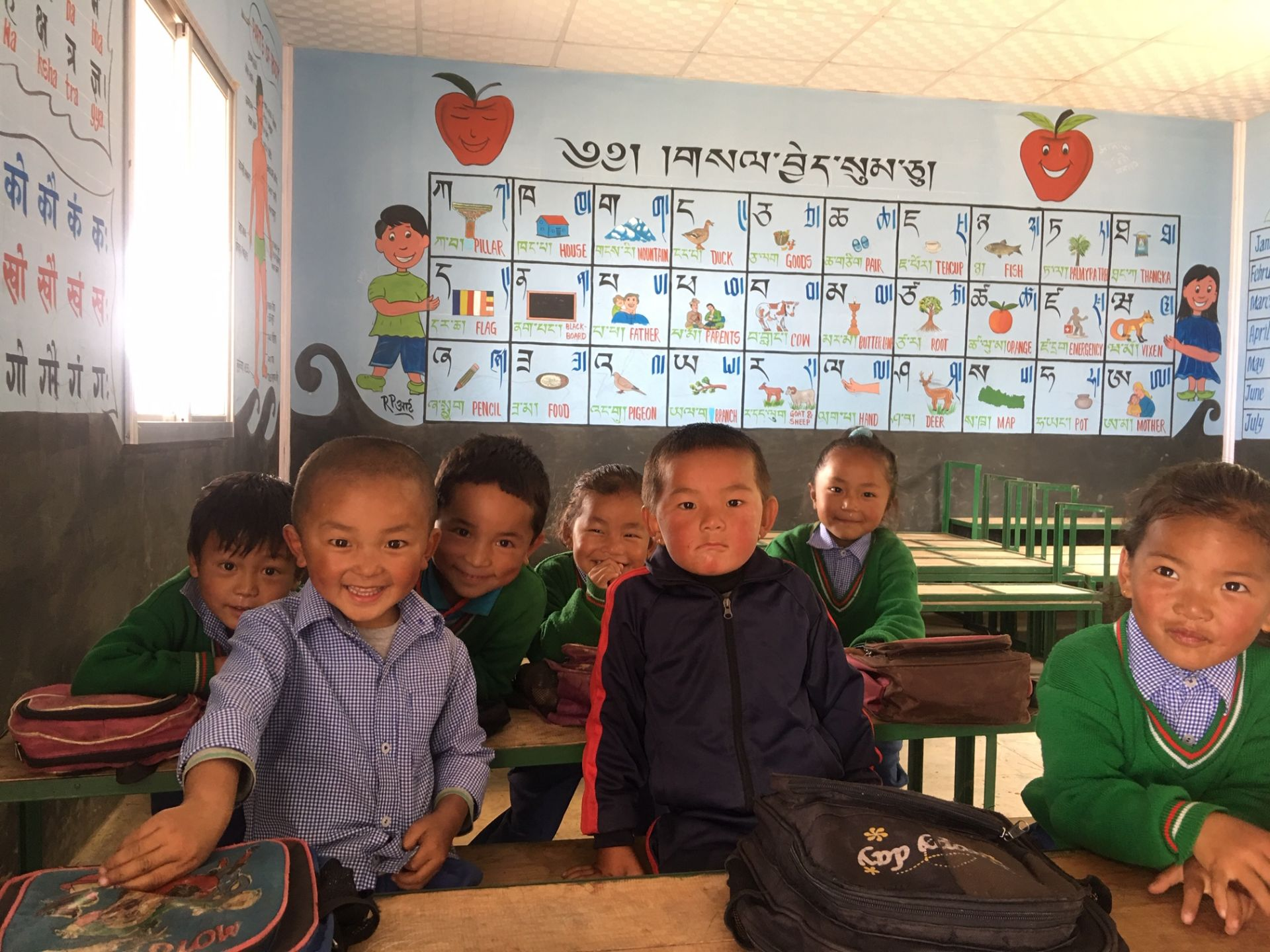 Support to Sangag Dechholing Gonpa School, Nepal
