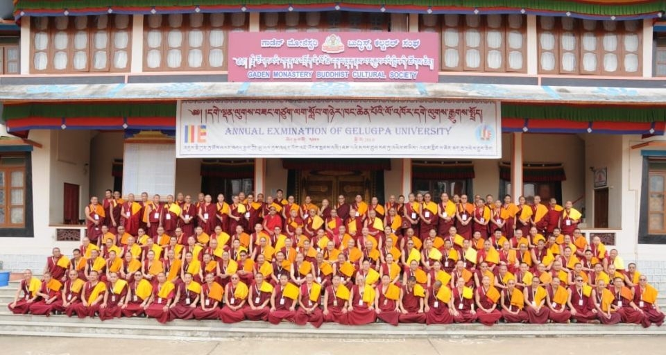 Yearly Offering to the Gelug Examination and Main Teachers of the Lama Tsongkhapa Tradition