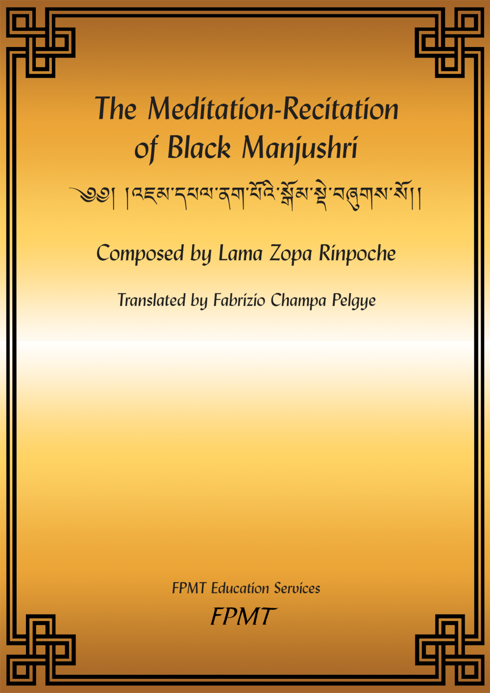 The Meditation-Recitation of Black Manjushri