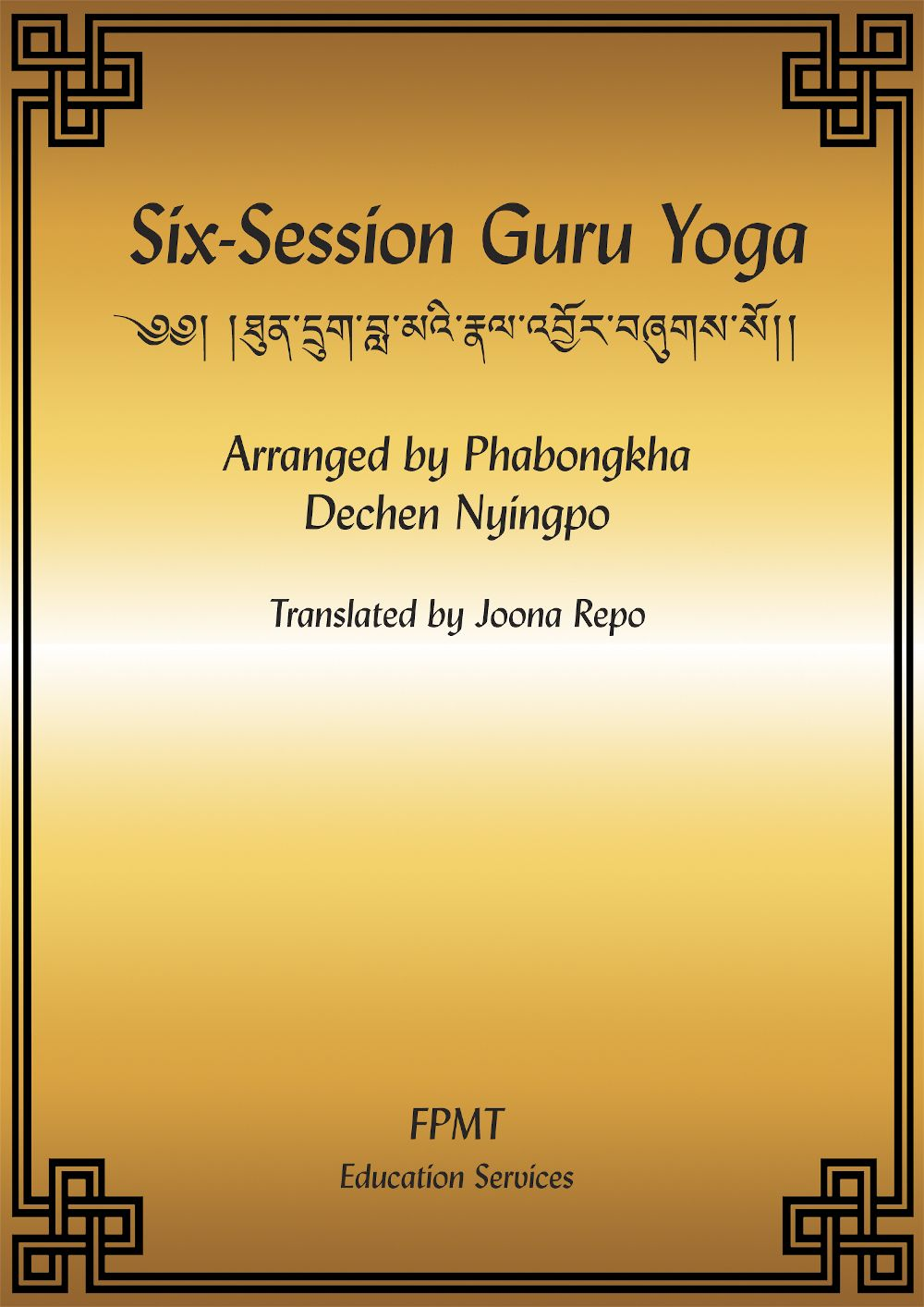 Six-Session Guru Yoga Root Verses and Commentaries
