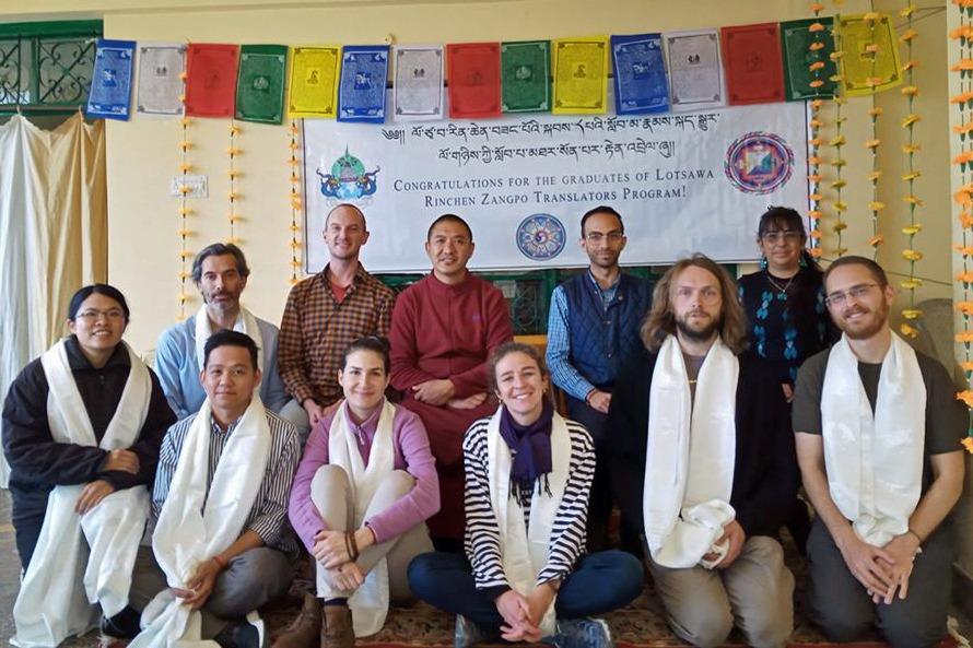 Congratulations to Lotsawa Rinchen Zangpo Translator Program's Newest Graduates
