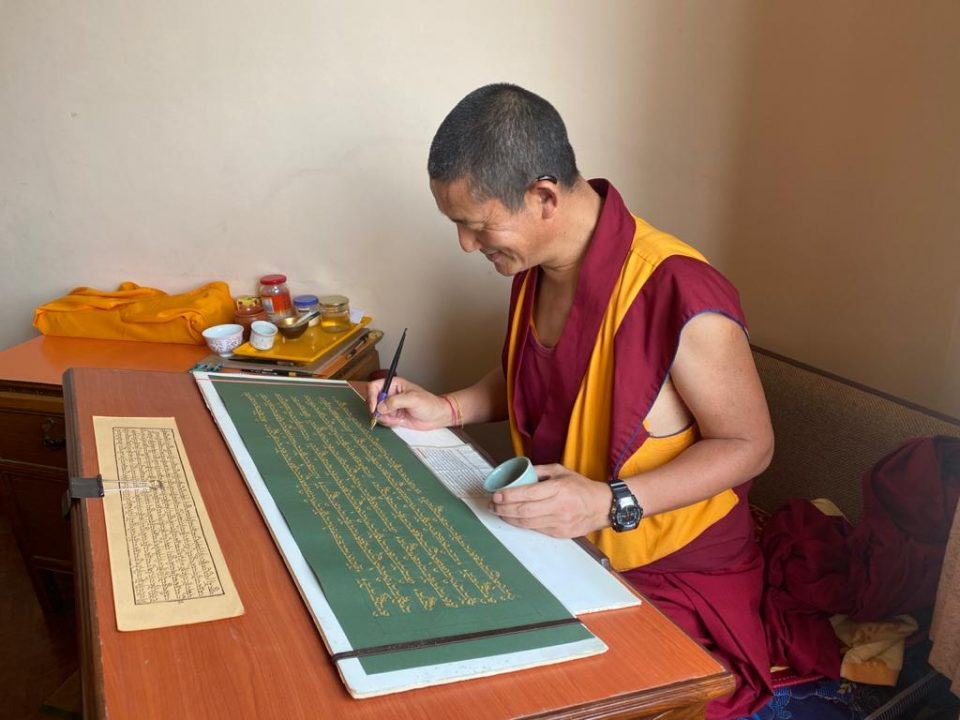 Writing of the Prajnaparamita Sutra for as Long as FPMT Exists