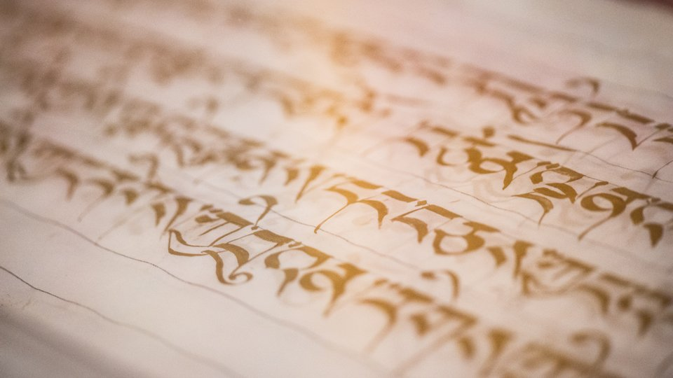 Detail of Tibetan script in gold