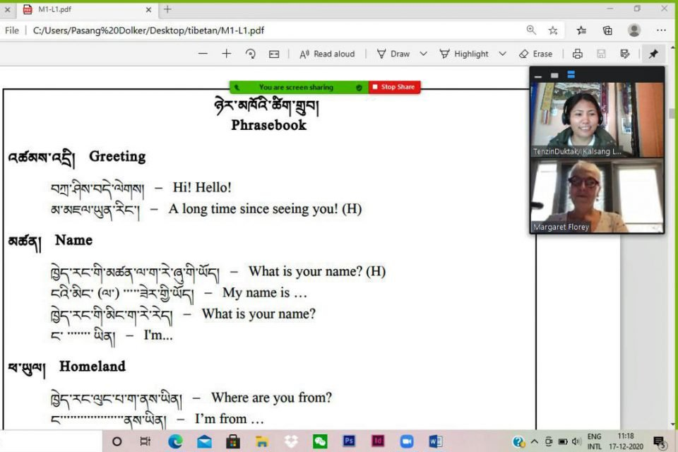 Two small photos in top right corner of screen of teacher and student in their respective places while both look together at Tibetan language study materials displayed on the shared screen.