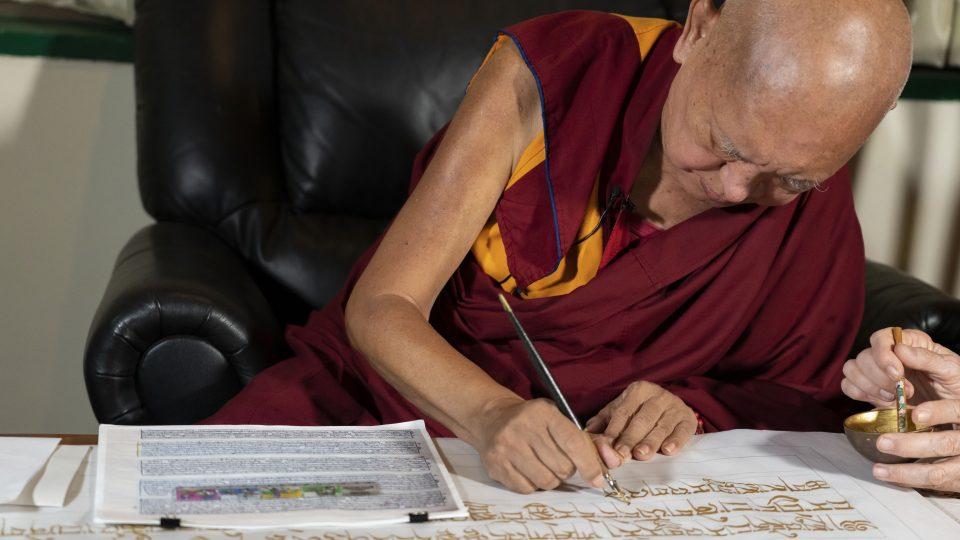 Lama Zopa Rinpoche Explains the Benefits of Writing the Prajnaparamita Sutra — Part One