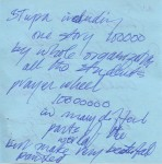 One of the hand-written notes which would become part of Rinpoche's Vast Vision
