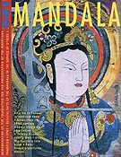 Mandala - May-June, 1995
