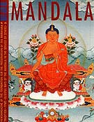 Mandala - May-June, 1996