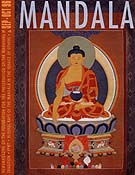 Mandala - September-October, 1996