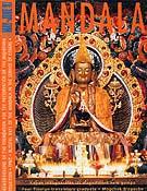 Mandala - May-June, 97