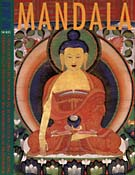 Mandala - May-June, 1998