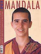 Mandala – September – October, 2000