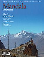 August/September 2006 Mandala