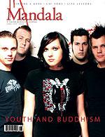 June/July 2006 Mandala