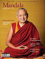April/May 2007 Mandala