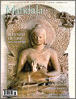 February/March 2007 Mandala