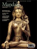June/July 2007 Mandala